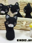 『Cat-Nap展0.99』inルビーインザソーダ