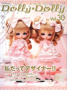 Dolly Dolly Vol.30