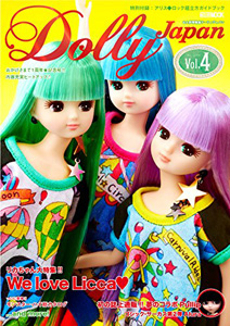 DollyJapan Vol.3